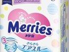 Подгузники Merries для детей с малым весом nbxs