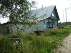 Фотография в Недвижимость Продажа домов Продам дом 57 кв м ( бревно, кирпич)на участке в Выксе 1370