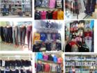 Скачать изображение Женская одежда Новый отдел женской одежды в АСС 38439312 в Выксе