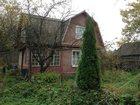 Свежее foto Продажа домов Продам дом в Сходне с ПМЖ на участке 9 соток 33993840 в Зеленограде