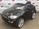 Увидеть foto  Продаем детский электромобиль бмв x 6 35153524 в Зеленограде