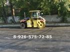 Свежее foto  Ремонт дорог Зеленоград, асфальтовая крошка, ямочный ремонт, асфальтирование 38622189 в Зеленограде