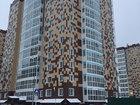 Скачать фотографию Агентства недвижимости Продам 1-к квартиру в ЖК Мелодия леса 38665827 в Зеленограде