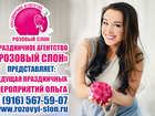 Скачать бесплатно foto  Тамада на свадьбу в Солнечногорске, 38834035 в Зеленограде