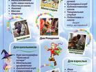 Просмотреть фотографию  Семейный клуб Дом Волшебников, мини - сад для детей, 55286689 в Зеленограде