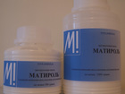 Свежее фото Разное Матирующая паста и жидкость для матирования стекла 68853150 в Белгороде