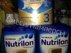 Детские смеси Nutrilon 1,2,3 Нутрилон