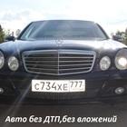 Mercedes-Benz E200 Kompressor 2007 года выпуска