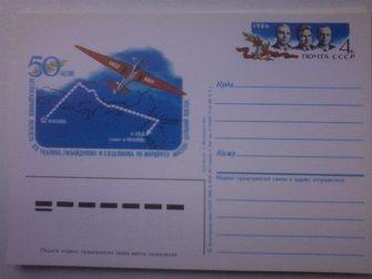 Скачать foto  Конверты и почтовые карточки 1980г 32889122 в Зеленограде