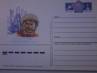 Новое foto  Конверты и почтовые карточки 1980г 32889122 в Зеленограде