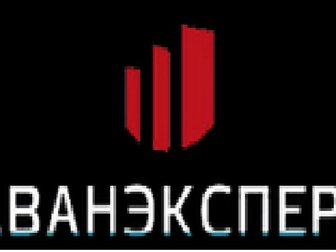 Скачать бесплатно фотографию  Негосударственная экспертиза проектной документации 34664562 в Москве