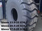 ����������� �   ���� 23. 5-25 T�20PR E3 (���������� �����)-����������� � ������������� 64�980