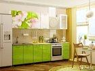 Кухня мдф глянец 2 м Яблоневый цвет