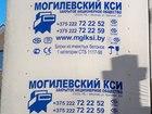 Просмотреть фотографию  Газосиликатные блоки производство Беларусь, 36953018 в Жукове