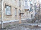 Изображение в   Сдам комнату в 2 к. кв. БЕЗ Хозяйки, ул. в Жуковском 12500