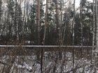 Фото в   Продам участок 15 соток в деревне Осеченки в Раменском 3600000