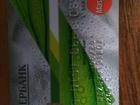 Скачать фото  Найдена Карта с банкомата 68969844 в Знаменске